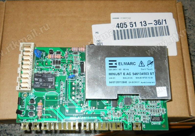Модуль (E AC 546134503 st) ELUX.