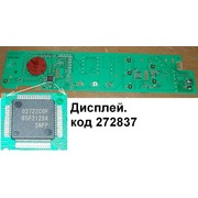 272837 CONTROL CARD LED INDESIT PRIME, зам.283381 (распродажа)